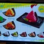 เมนูโคริ น้ำแข็งใสนุ่มเบา ราคาเริ่มต้น 69 บาท เฉพาะไอศกรีม