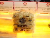 ไทโคบันซานุกิอุด้ง ที่เห็นมี 10 ก้อน แต่สำหรับทาน 5 คนครับ